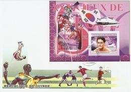 Guinea 2007, Olympic Games 8 In Seoul, Train, BF In FDC - Summer 1988: Seoul