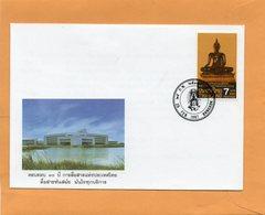 Thailand 1987 FDC - Thailand