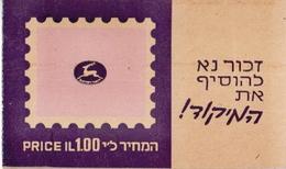 Israel MNH Booklet - Markenheftchen