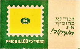 Israel MNH Booklet - Booklets