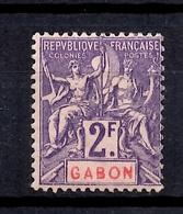 Gabon Maury N° 29 Neuf *. Signé. B/TB. A Saisir! - Ungebraucht