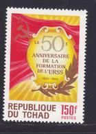 TCHAD N°  282 ** MNH Neuf Sans Charnière, TB (D7307) Union Des Républiques Socialistes - Chad (1960-...)