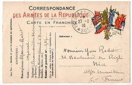 CP De FM Oblitérée CaD 'Trésor Et Postes * 505 *' Du 27.2.16 - Armée D'Orient - WW I