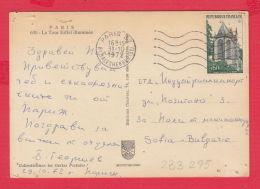 233295 / 75 PARIS - TOUR EIFFEL NIGHT , 1974 -  0.60 F. Sainte-Chapelle De Riom ,   France Frankreich Francia - Covers & Documents