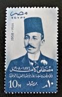 MUSTAPHA KAMEL POETE EGYPTIEN 1958 - NEUF ** - YT 416 - MI 528 - Egypt