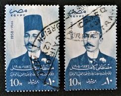 MUSTAPHA KAMEL POETE EGYPTIEN 1958 - OBLITERES - YT 416 - MI 528 - Egypt
