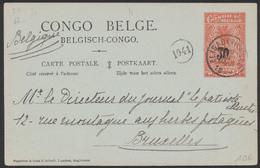 EP Du Congo Au Type 10ctm Rouge + Surcharge 30 De Elisabethville 31/3/1925 Vers Bruxelles - Stamped Stationery