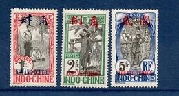 Kouang-Tchéou YT N° 31/33 Neufs *. B/TB. A Saisir! - Ungebraucht