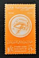 CONGRES AFRO-ASIATIQUE D'OPHTALMOLOGIE 1958 - NEUF ** - YT 417 - MI 29 - Egypt