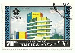 1970 - Fujeira 103 Esposizione Di Osaka C4687, - 1970 – Osaka (Giappone)