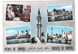 Libya - Tripoli - Mosquee - Moschee - Islam - Old Views - Libyen