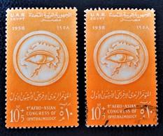 CONGRES AFRO-ASIATIQUE D'OPHTALMOLOGIE 1958 - NEUF ** + OBLITERE - YT 417 - MI 29 - Egypt