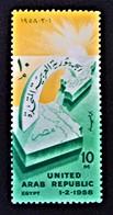 PROCLAMATION DE LA REPUBLIQUE ARABE UNIE 1958 - NEUF ** - YT 425 - MI 537 - Egypt
