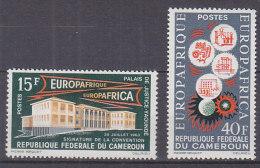 A0132 - CAMEROUN Yv N°379/80 ** EUROPAFRIQUE - Cameroon (1960-...)