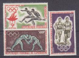 A0134 - CAMEROUN Yv N°384/85 + AERIENNE ** OLYMPIADES - Cameroon (1960-...)
