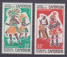 A0135 - CAMEROUN Yv N°487/88 ** DANSEURS - Cameroon (1960-...)