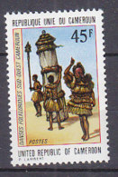 A0136 - CAMEROUN Yv N°551 ** DANSEURS - Cameroon (1960-...)