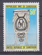 A0138 - CAMEROUN Yv N°629 ** TAM-TAM - Cameroon (1960-...)
