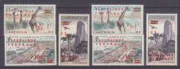 A0139 - CAMEROUN AERIENNE Yv N°49/51 + 49a/51a ** AVEC VARIETè DE SURCHARGE - Cameroon (1960-...)