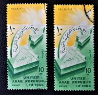 PROCLAMATION DE LA REPUBLIQUE ARABE UNIE 1958 - OBLITERES - YT  - YT 425 - MI 537 - Egypt