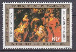 A0147 - CAMEROUN AERIENNE Yv N°251 ** TABLEAUX NOEL - Cameroon (1960-...)
