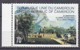 A0148 - CAMEROUN AERIENNE Yv N°258 ** LANGUE FRANCAISE - Cameroon (1960-...)