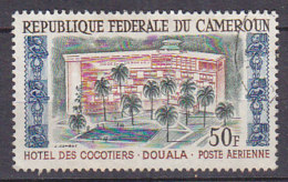A0150 - CAMEROUN AERIENNE Yv N°53 HOTEL - Cameroon (1960-...)
