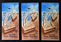 PROCLAMATION DE LA REPUBLIQUE ARABE UNIE 1958 - OBLITERES - MI 538 - Egypt