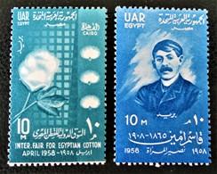 EMISSIONS 1958 - NEUFS ** - YT 426/27 - MI 539/40 - Egypt