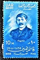 KASSIM AMIN REFORMATEUR 1958 - NEUF ** - YT 427 - MI 540 - Egypt