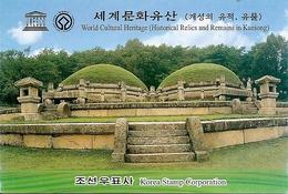 KOREA NORTH (DPR), 2014, Booklet 225 And 225a, World Cultural Heritage - Korea, North