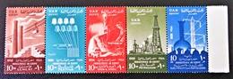 6 EME ANNIVERSAIRE DE LA REVOLUTION 1958 - BANDE NEUVE ** - YT 429/33 - MI 542/46 - BORD DE FEUILLE - Egypt