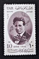SAYED DARWICH COMPOSITEUR 1958 - NEUF ** - YT 434 - MI 548 - Egypt