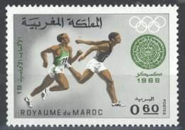 MAROC MOROCCO MARRUECOS JEUX OLYMPIQUES COURSE MEXICO 1968 - Morocco (1956-...)