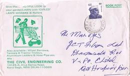 28691. Carta Comercial NEW DELHI (India) 1988. Civil Engineering - India