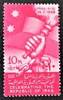 HOMMAGE A LA REPUBLIQUE D'IRAK 1958 - NEUF ** - YT 435 - MI 549 - Egypt