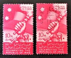 HOMMAGE A LA REPUBLIQUE D'IRAK 1958 - NEUF ** + OBLITERE - YT 435 - MI 549 - Egypt