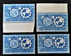 CONFERENCE ECONOMIQUE AFRO-ASIATIQUE 1958 - NEUFS ** - YT 436 - MI 550 - Egypt
