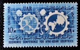 CONFERENCE ECONOMIQUE AFRO-ASIATIQUE 1958 - NEUF ** - YT 436 - MI 550 - Egypt