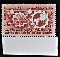 FOIRE DU CAIRE 1958 - SURCHARGE BILINGUE ROUGE - NEUF **- YT 437 - MI 551 - BAS DE FEUILLE - Egypt