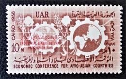 CONFERENCE ECONOMIQUE AFRO-ASIATIQUE 1958 - NEUF ** - YT 437 - MI 551 - Egypt