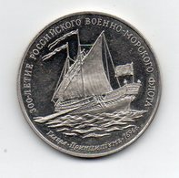 Russia - Medaglia Commemorativa Cattura Di Azov Nel 1696 - Proof - (MW1277) - Other