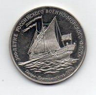 Russia - Medaglia Commemorativa Cattura Di Azov Nel 1696 - Proof - (MW1277) - Gettoni E Medaglie