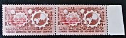 CONFERENCE ECONOMIQUE AFRO-ASIATIQUE 1958 - PAIRE NEUVE ** - YT 437 - MI 551 - BORD DE FEUILLE - Egypt