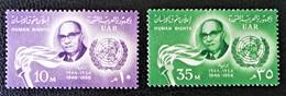 DROITS DE L'HOMME 1958 - NEUFS ** - YT 438/39 - MI 552/53 - Egypt