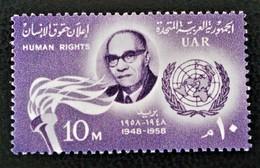 DROITS DE L'HOMME 1958 - NEUF ** - YT 438 - MI 552 - Egypt