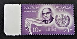 DROITS DE L'HOMME 1958 - NEUF ** - YT 438 - MI 552 - BORD DE FEUILLE - Egypt