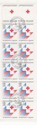 FRANCE 1988 125e ANNIVERSAIRE DE LA + ROUGE - OBLITERATION RONDE STRASBOURG BAS-RHIN 8.12.1988  /6246 - Markenheftchen