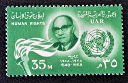 DROITS DE L'HOMME 1958 - NEUF ** - YT 439 - MI 553 - Egypt