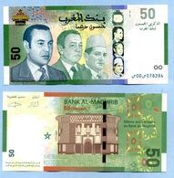 1430-2009   50 DIRHAMS 50 ème Anniversaire De La Banque Al-Magrib - Morocco